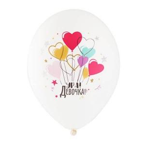 """Латексный шар с рисунком 30см 12"""" (Ура! Девочка)"""