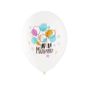 """Латексный шар с рисунком 30см 12"""" (Ура! Мальчик)"""