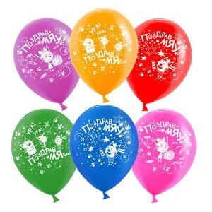 """Латексный шар с рисунком пастель 30см 12"""" (Три Кота)"""