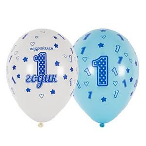 """Латексный шар с рисунком пастель 30см 12"""" (1 ДР Мальчик)"""