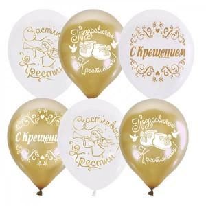 """Латексный шар с рисунком 30см 12"""" (С Крестинами)"""