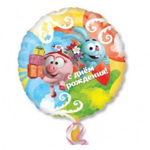 Фольгированный шар Круг 46 см Смешарики Акварель (Разноцветный)