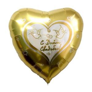 Фольгированный шар Сердце 45 см С Днем Свадьбы! (Золото)