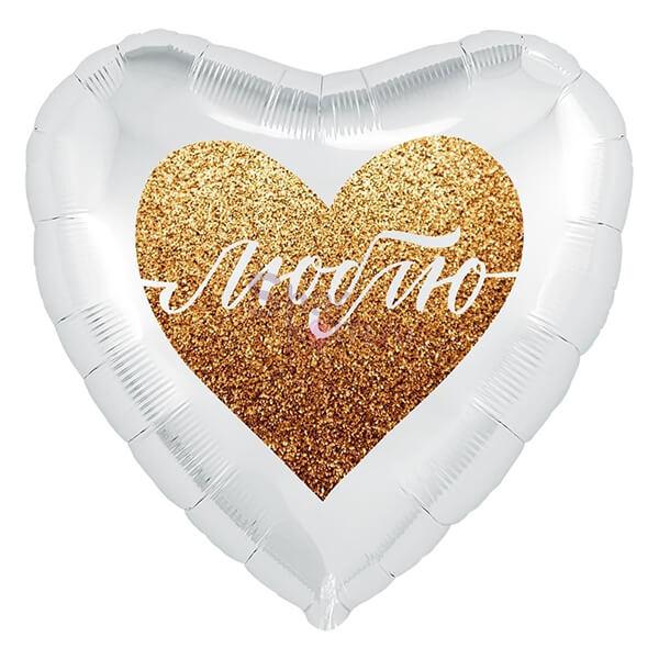 Фольгированный шар Сердце 47 см Люблю (Белый)