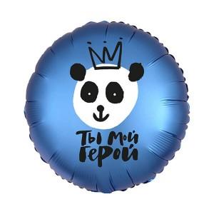 Фольгированный шар Круг 45 см Панда в короне (Синий)