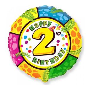 Фольгированный шар 45 см Цифра 2 (Разноцветный)