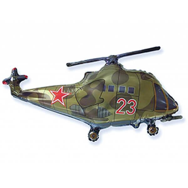 Фольгированный шар 97 см Вертолет (Зеленый)