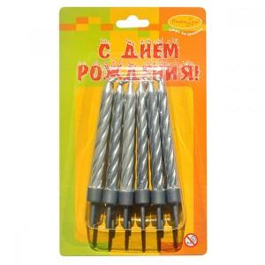 Свечи 6 см в держателях 12 шт (Серебро)