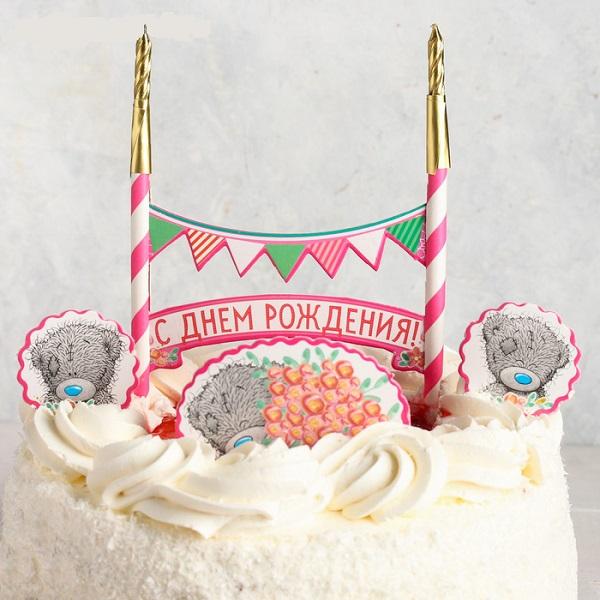 """Свеча в торт Me To You """"С днем рождения"""" + топперы, 12 х 20 см"""