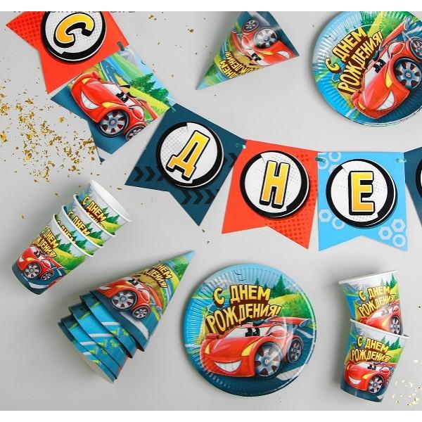 Набор бумажной посуды «С днём рождения», крутые тачки: 6 тарелок, 6 стаканов, 6 колпаков, 1 гирлянда