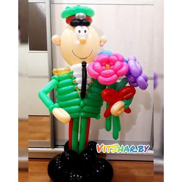 Офицер из шаров