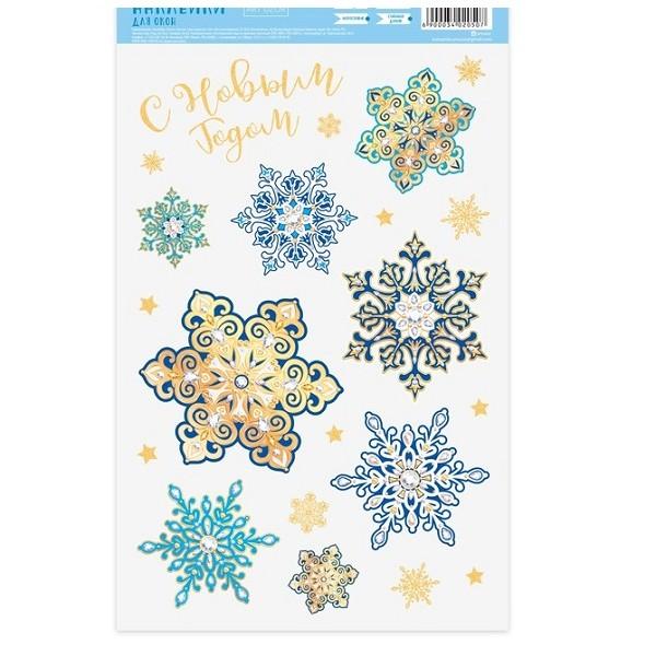 Наклейки на стекло «Снежинки», 20 × 34 см