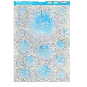 Интерьерная наклейка‒голография «Сверкающие снежинки», 21 × 33 см