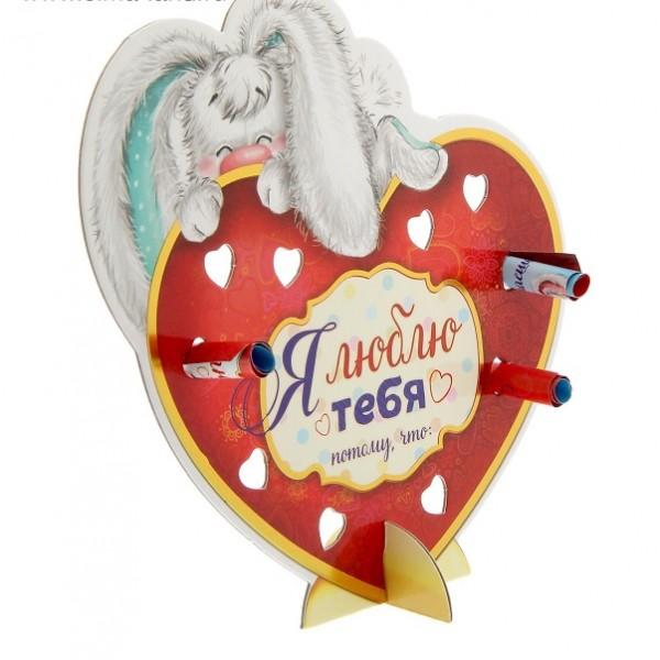 Сердце со свитками «Я люблю тебя», 18 см х 18,8 см х 0,3 см