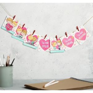Набор открыток с пожеланиями «Ты моя любовь», 7 шт