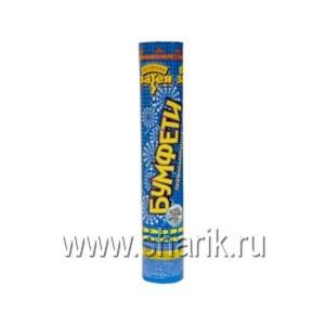 Хлопушка Бумфети 30см, конфетти фольга серебро