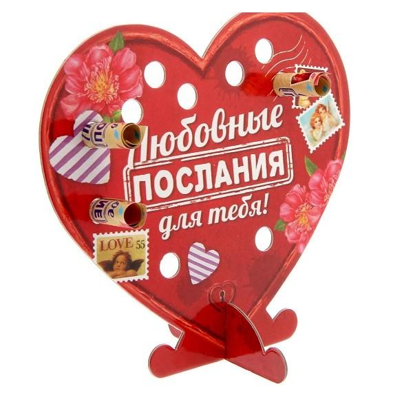 Сердце со свитками «Любовные послания для тебя», 16 см х 18 см х 0,3 см
