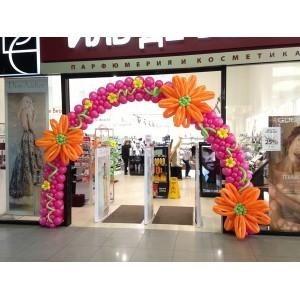 Фантазийная цветочная арка